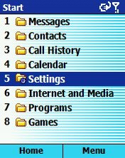 Windows Startup - скриншот 2