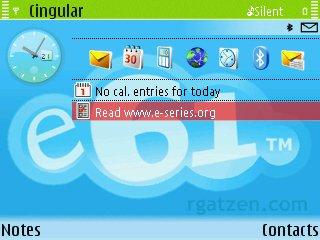 Skype - скриншот 1