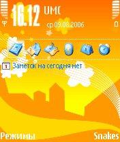 City - скриншот 1