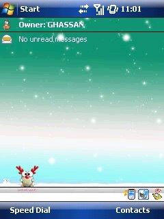Xmas - скриншот 1