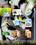 tiger - скриншот 2