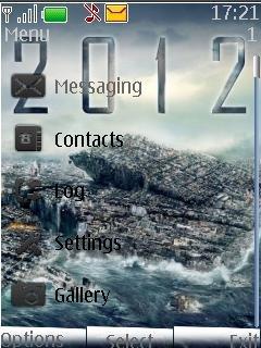 2012 - скриншот 2