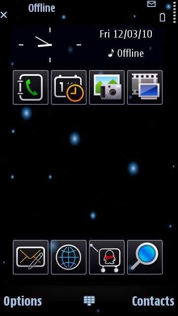 At Night - скриншот 1