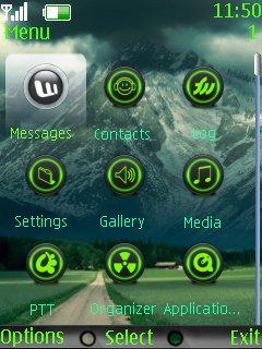 Cool-view - скриншот 2