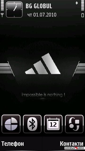 Adidas - скриншот 1