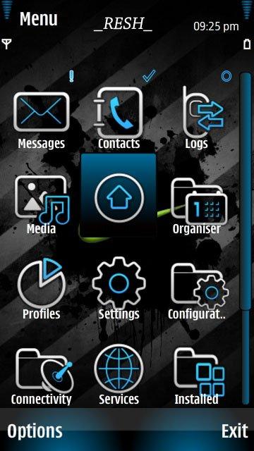 Nike Nokia - скриншот 2