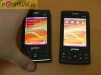 Видео обзор Glofiish x600 от Portavik.ru (Часть 1)
