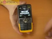 Видео обзор Fly Hummer от Portavik.ru
