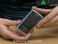 Видео обзор Samsung G800 от Mabila.ua