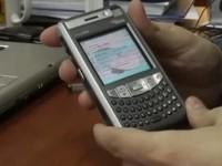 Настройки от Portavik.ru: Hard Reset на Fujitsu Siemens Loox T830