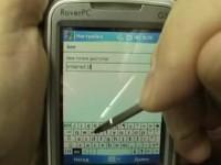 Настройки от Portavik.ru: GPRS на RoverPC G5