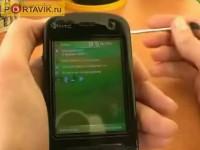 Настройки от Portavik.ru: Hard Reset на HTC P3600 Trinity