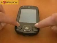 Настройки от Portavik.ru: Hard Reset на HTC P3400
