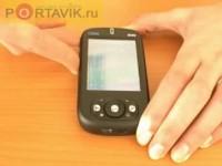 Настройки от Portavik.ru: Hard Reset на Qtek S200