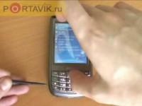 Настройки от Portavik.ru: Hard Reset на Asus p525