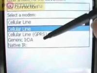 Настройки от Portavik.ru: GPRS на Asus Р525