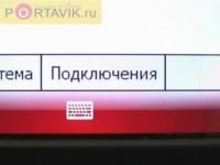 Настройки от Portavik.ru: GPRS на Eten Glofiish X500+