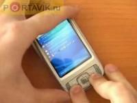 Настройки от Portavik.ru: Hard Reset на HP iPAQ 6815