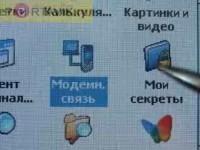 Настройки от Portavik.ru: Asus P525 в роли модема