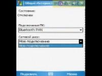 Настройки от Portavik.ru: Gigabyte g-Smart i120 в роли модема
