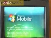 Настройки от Portavik.ru: Hard Reset на Orsio P745