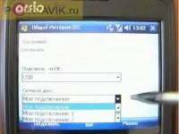 Настройки от Portavik.ru: Orsio P745 в роли модема