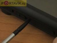 Настройки от Portavik.ru: Hard Reset на HTC P4350