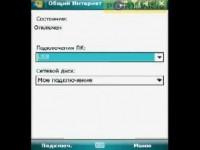Настройки от Portavik.ru: Gigabyte g-Smart i350 в роли модема