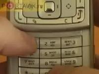 Настройки от Portavik.ru: Hard Reset на Nokia N95