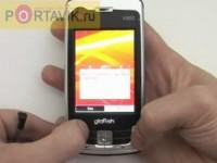 Настройки от Portavik.ru: Hard Reset на Eten Glofiish X800
