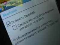 Настройки от Portavik.ru: Asus Р750 в роли модема