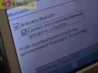 Настройки от Portavik.ru: i-mate JAQ в роли модема