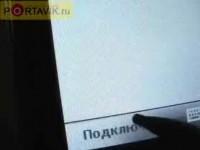 Настройки от Portavik.ru: Gigabyte Gsmart MW998 в роли модема