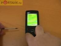 Настройки от Portavik.ru: Hard Reset на Gigabyte Gsmart MW998