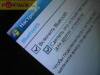Настройки от Portavik.ru: Asus P527 в роли модема