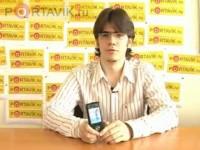 Видео обзор g-Smart i350 от Portavik.ru
