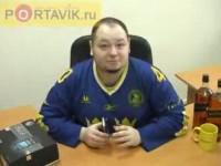 Видео обзор Asus P750 от Portavik.ru