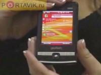 Видео обзор Eten X650 от Portavik.ru