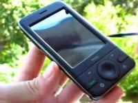 Видео обзор HTC P3470