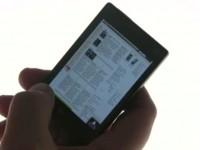 Демонстрация возможностей браузера HTC Diamond
