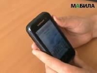 Видео обзор Samsung F700 от Mabila.ua