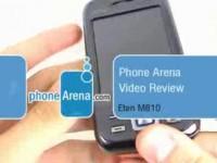 Видео обзор E-ten M810 Glofiish от PhoneArena