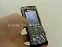 Видео обзор Samsung U800 Soulb