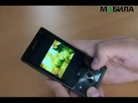 Видео обзор HTC Touch Diamond от Mabila.ua