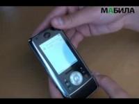 Видео обзор Motorola RIZR Z10 от Mabila.ua