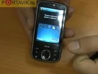 Видео обзор Asus P320 от Portavik.ru