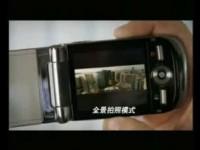 Рекламный ролик Motorola MING A1600
