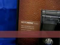 Видео обзор Motorola MOTOMING A1600