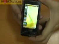 Видео обзор Samsung SGH-i900 от Portavik.ru