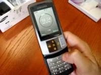 Видео обзор Samsung U900 Soul